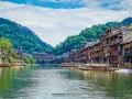 fenghuang-4