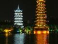 china (16)e