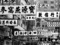 test shots tokina 12-24